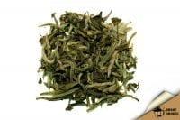 Белый чай Бай Му Дань (Белый Пион) Китай 50 г