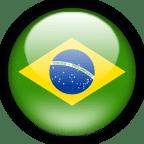 Бразильские сигары