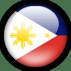 Филиппинские сигары